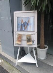木枠のデジタルサイネージ