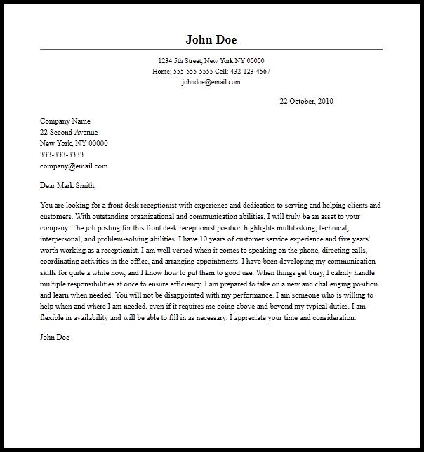 pharmacist job cover letter