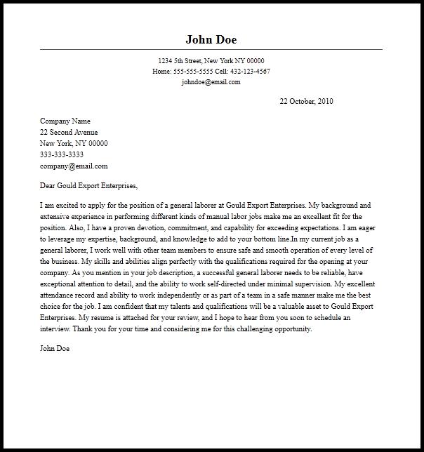 sample of resume cover letter for a laborer