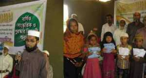 Prize_giving_eidgor