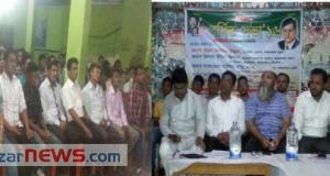 Chakaria Picture 23-08-2016 jubdal (BNP)_1