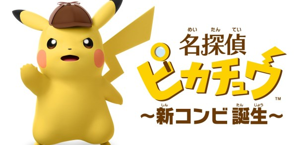"Revelado el juego ""Detective Pikachu: Birth of a New Duo"" para Nintendo 3DS"