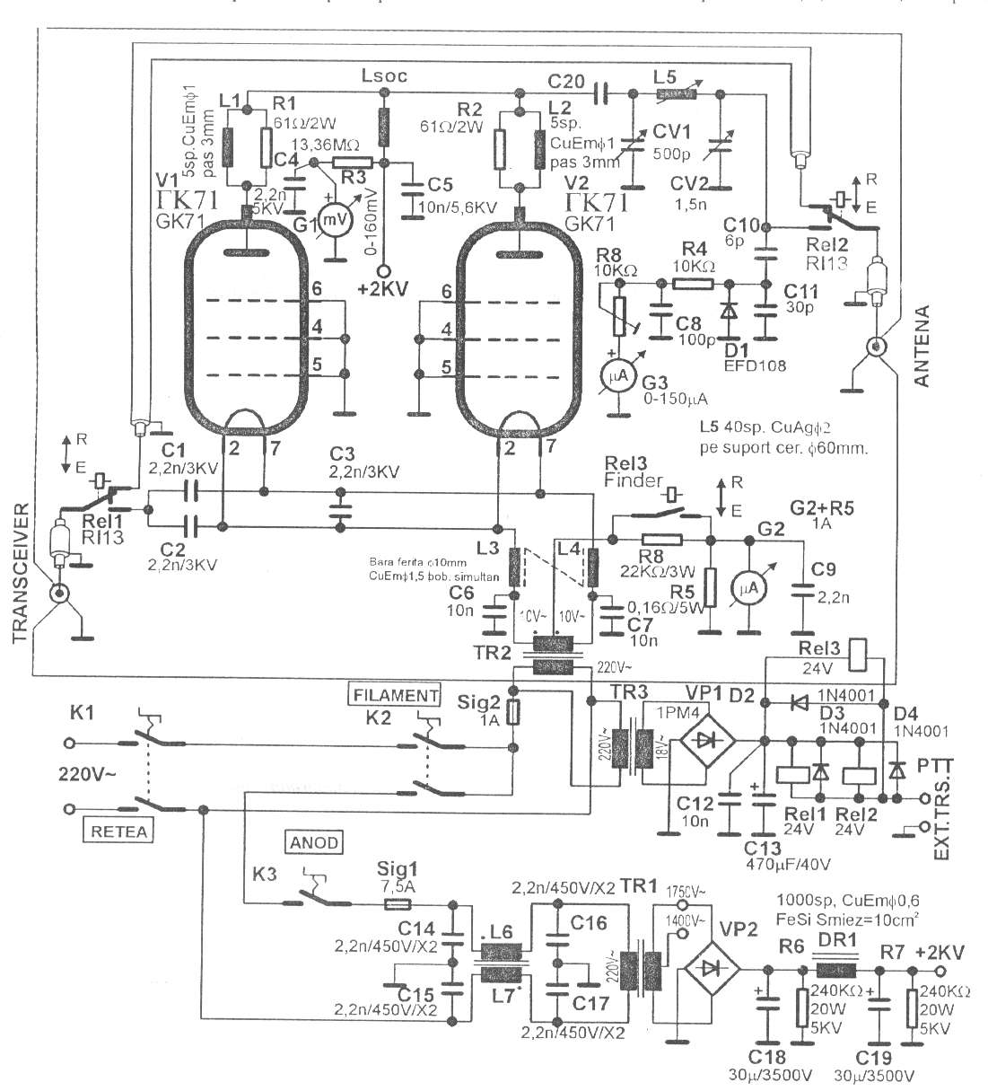 2 x 23 watts power amplifier schematics