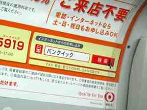 search_jp2