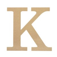 "10"" Decorative Wood Letter: K [AB2035] - CraftOutlet.com"