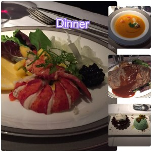 Singapore Airlines First Class Dinner