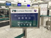 Cathay Pacific First Class and Business Class Lounge  – The Wing