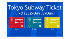 Japan Subway Ticket changes to 24 hours periods from March 26, 2016