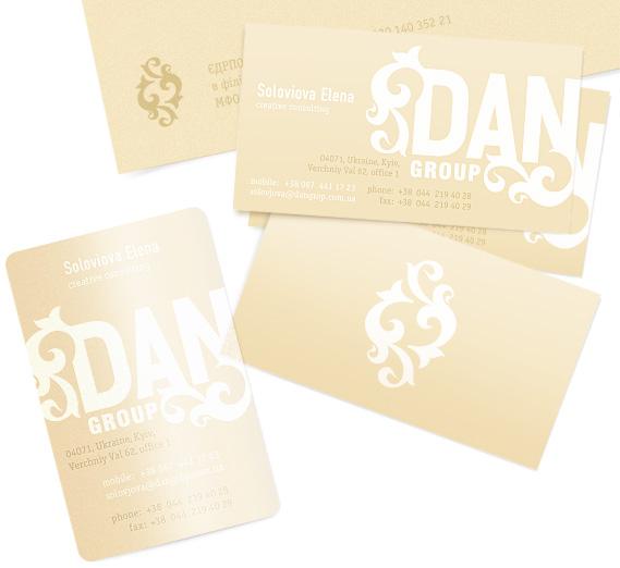 Визитки «DAN group» как часть их фирменного стиля.