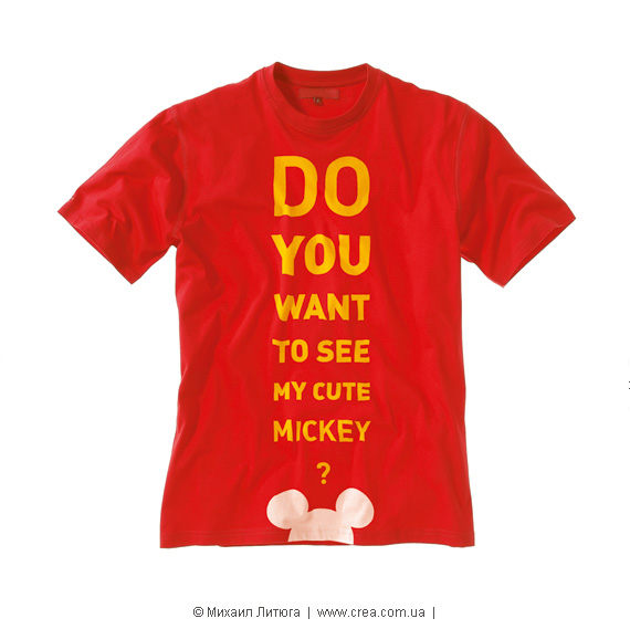 Дизайн футболки на конкурс UNIQLO t-shirts design contest — концепт для мужчин-проказников