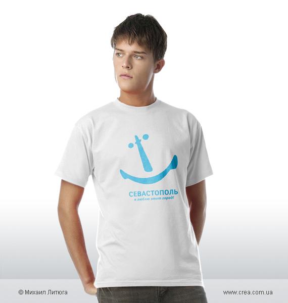 Кликайте, чтобы купить классическую белую футболку с альтернативным логоттипом Севастополя «я люблю этот город»