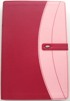 NIV Pink Bible - Duotone Leather