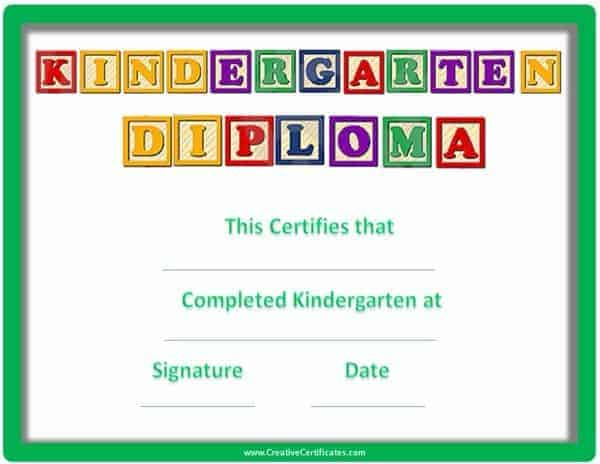 graduation certificate template free - graduation border templates free
