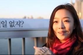 Samsung Bridge of Life
