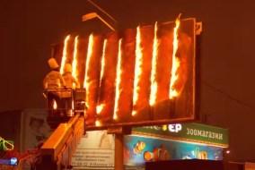 BBQ Billboard Charring