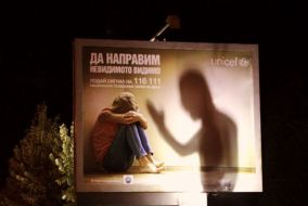 unicef-domestic-violence-billboard-night