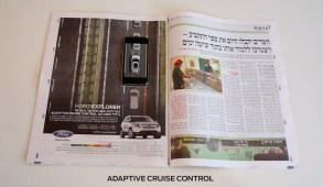 Ford Explorer Interactive Mobile Print Ads 2