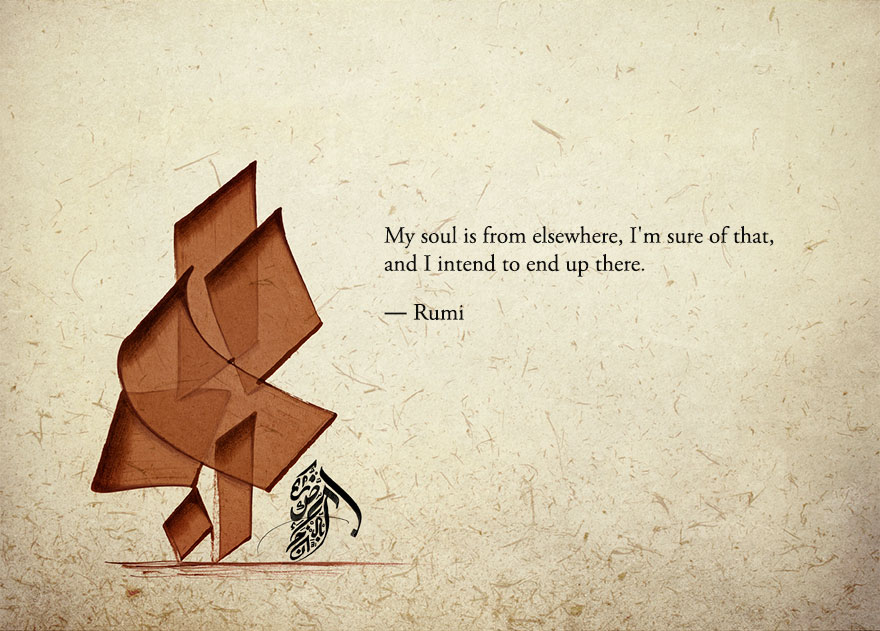 Islamic Quotes And Wallpapers Collection Of Amazing Arabic Calligraphy Creatives Wall