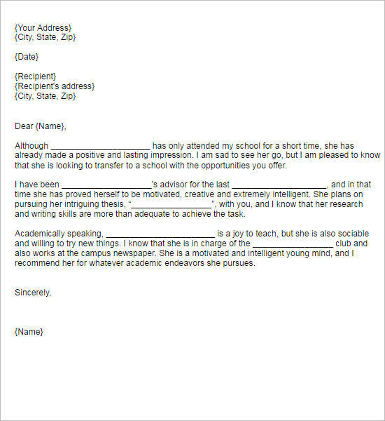 55+ Recommendation Letter Template Free Word, PDF Formats - short letter of recommendation