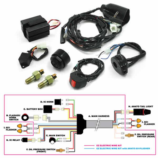 Drc Wiring Diagram Wiring Diagram
