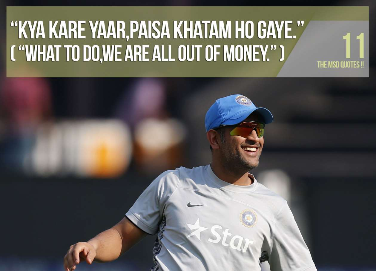 Beautiful Quotes And Inspirational Wallpapers Facebook Read Ms Dhoni At His Best 37 Best Pick Quotes By The