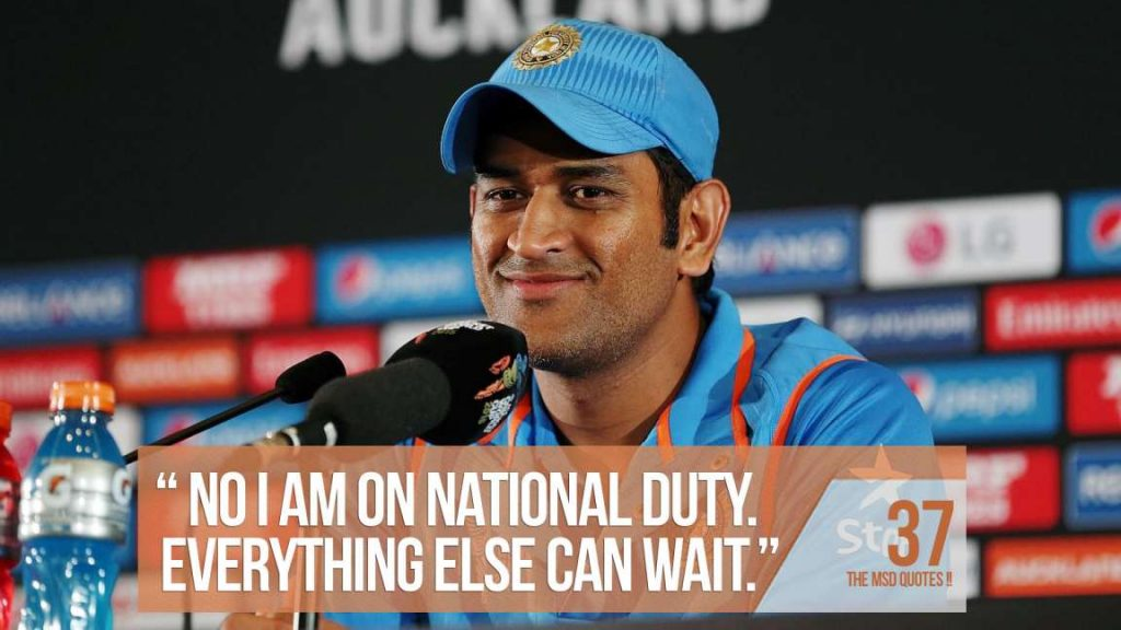 Father Daughter Quotes Wallpapers Read Ms Dhoni At His Best 37 Best Pick Quotes By The