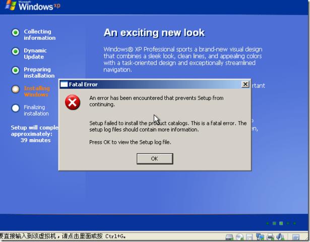 fatal error an error has been encounted