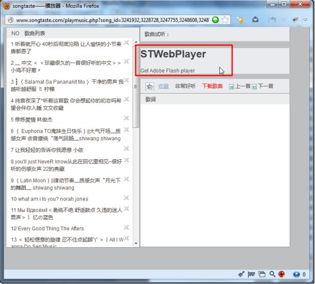 show stwebplayer get adobe flash player