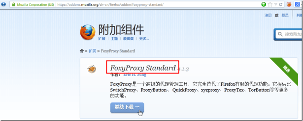 foxyProxy Standard to download and install