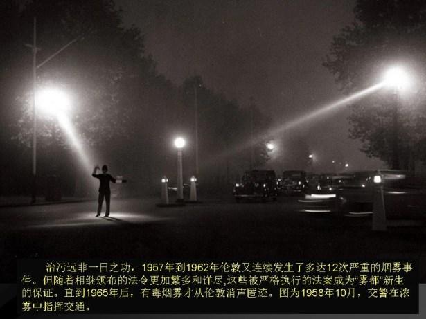 london_dense_fog_19