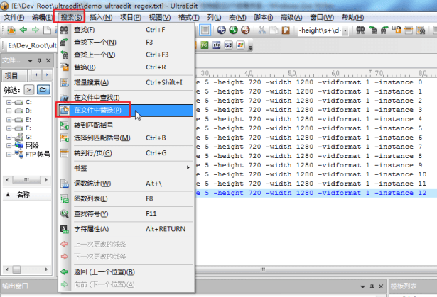 ue search replace in file