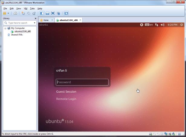 normal boot ubuntu login ui