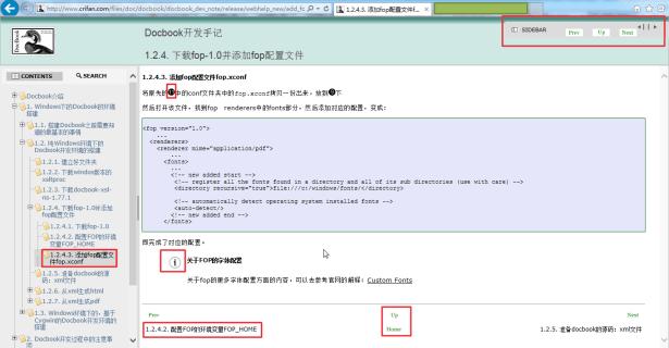 ie10 also show online webhelp no js warning