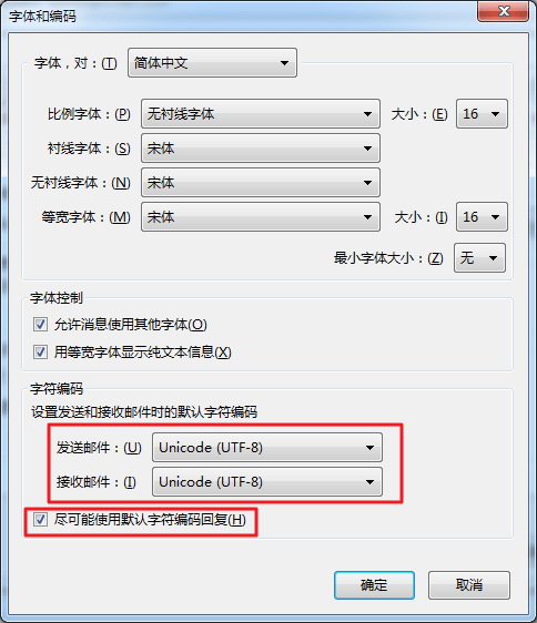 set send and receive mail default charset to utf8 also use it as possible