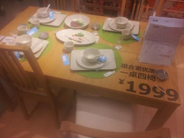 wuxi_ikea_third_floor_furniture_exhibition_113