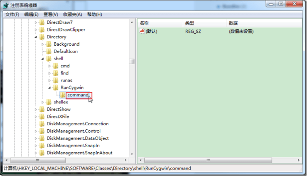 rename to command under runcygwin