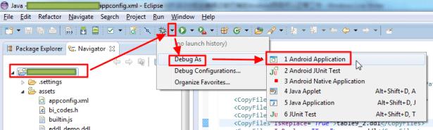 android select project debug list debug as android application