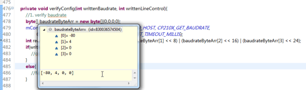 verify code for baudrate convert to byte array to int fail