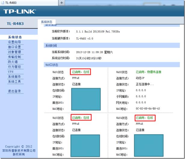 now wan1 wan3 wan4 all enabled