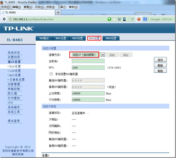 originally wan3 is dynamic ip