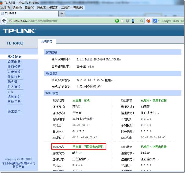 wan3 enabled but network para not got