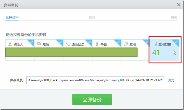 after reboot qq sj now detect root