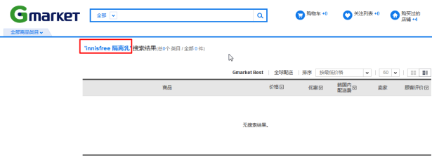 even search advanced chinese still not found