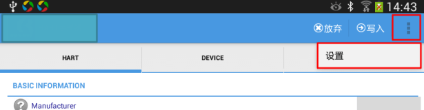 4.2.2 pad also show overflow if no ifroom