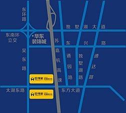 suzhou building materials market haodejia simple location indication