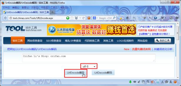 tools for web master input string choose default utf8 then encode