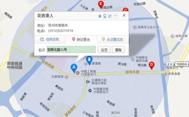 changshu south station flower store potpourri