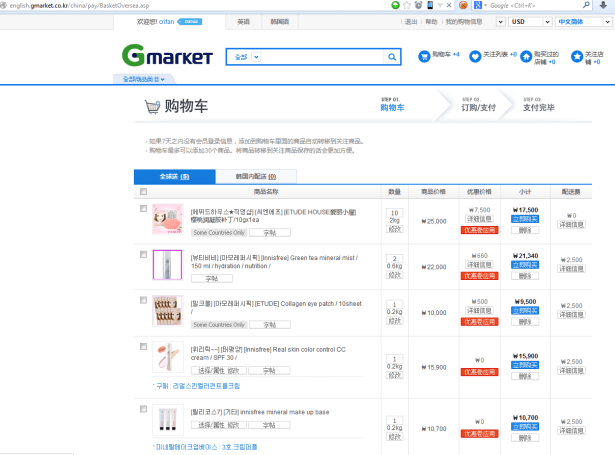 choose country in shopping cart of gmarket