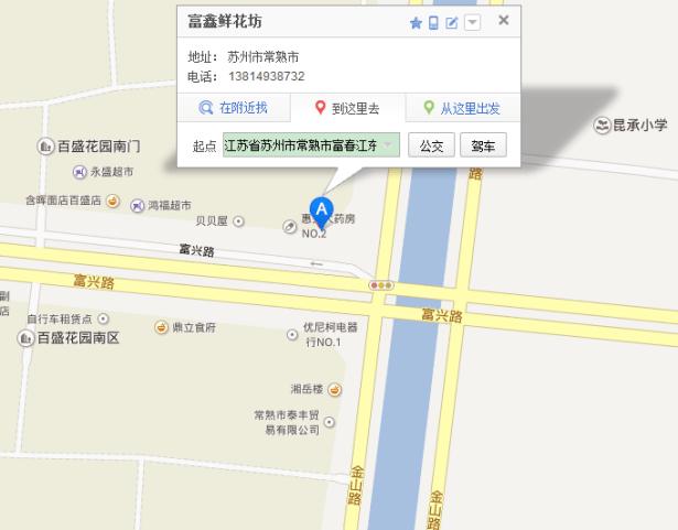 fuxinxian flower house nearby xilaile changshu