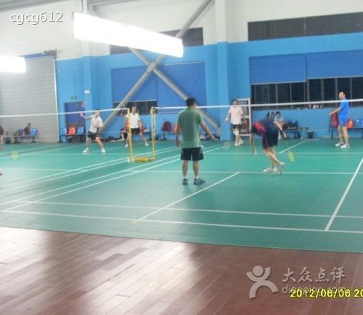kangyu badminton court real view light strong